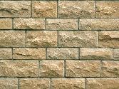 Piedra Natural vs Piedra Artificial - Ventajas y Desventajas