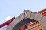 Detalle del arco en Piedra Beige Pirineo