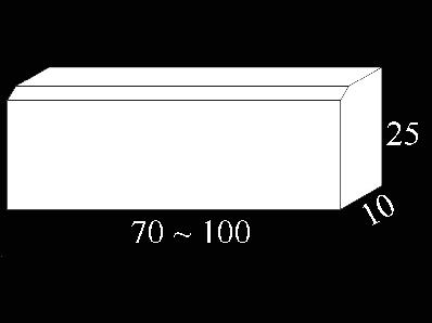 Ref. Bordillo 10x25
